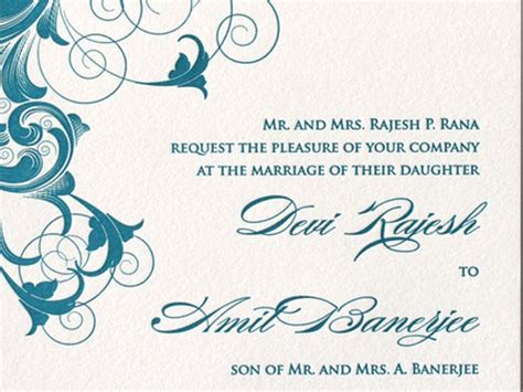 marriage invitation card free template free wedding invitation card templates