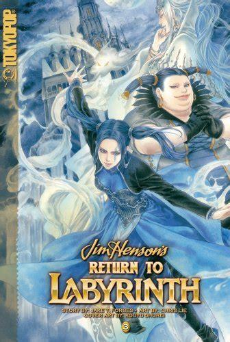 return to labyrinth return to labyrinth volume 3 v 3 return to