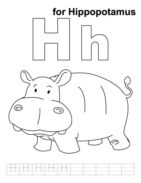 letter h horse coloring page printable interactive auto
