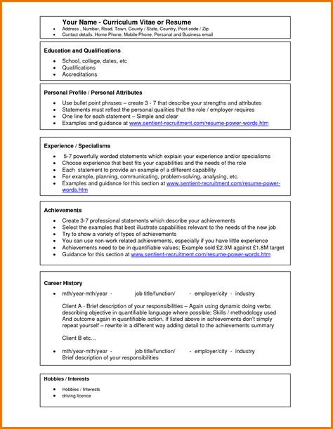 free word template 7 microsoft word templates free itinerary