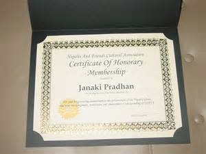 Honorary Membership Certificate Template by Honorary Member Certificate Template Membership