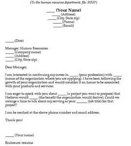 fill in the blank cover letters human resources departments