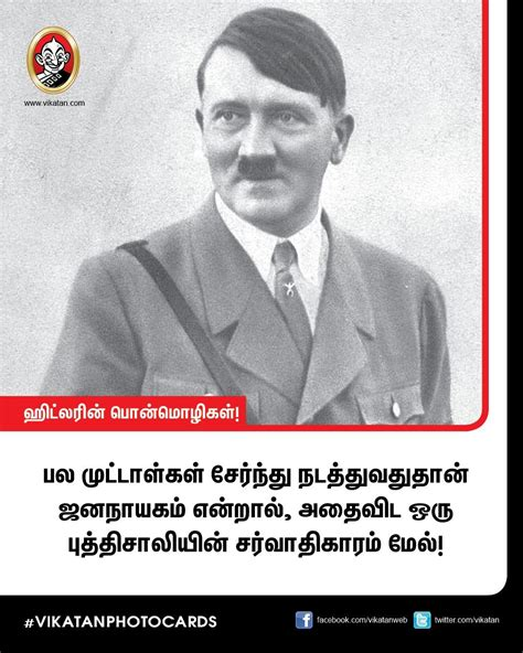 biography of adolf hitler in tamil ஹ ட லர hitler leader tamil quotes pinterest