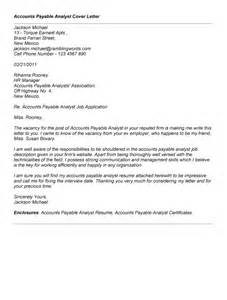 accounts payable cover letter for resume exle of accounts payable analyst cover letter accounts