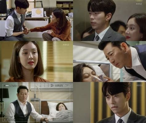 film korea witch court spoiler quot witch s court quot why yoon hyun min changed from