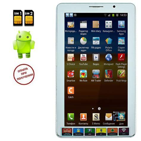 планшет телефон samsung p1000 android 2sim белый китайские телефоны в украине