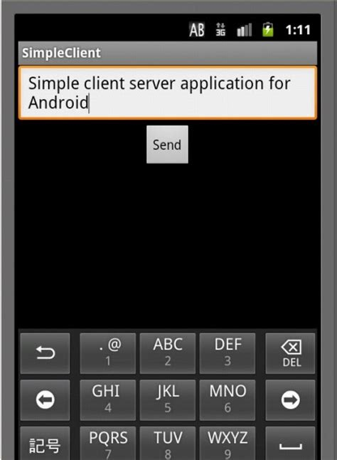 simple android server lak j comspace simple client server application for android