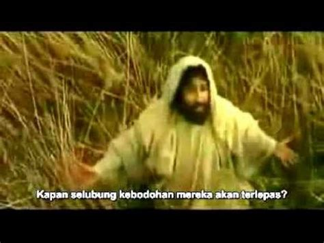 film nabi musa sub indonesia film nabi ibrahim 3 subtitle indonesia youtube