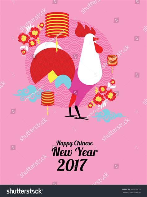 new year 2017 animal element vector illustration new year 2017 stock vector