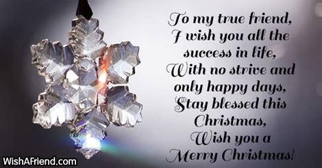 true friend   christmas message  friends
