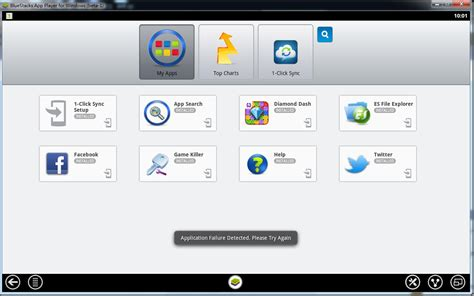 bluestacks just a sec help after rooting bluestacks 0 7 9 860 so android