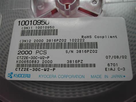 kyocera trimmer capacitor 동환전자 donghwan electronics