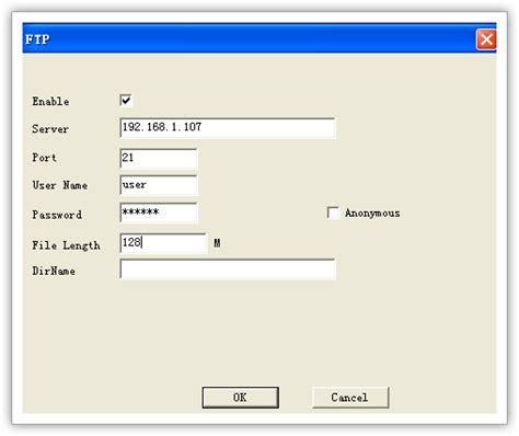 ip setup how to setup ip cameras upload snapshot or to ftp server