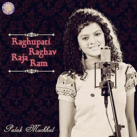 raghupati raghav raja ram bhajan bhakti song raghupati raghav raja ram mp3 bhajan song