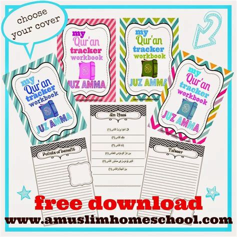 Buku The Abcs Of Journaling Sy a muslim homeschool arabic alphabet you can print at home baking creations