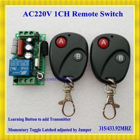 turn on house lights remotely 220v 1ch rf wireless remote switch wireless light l led