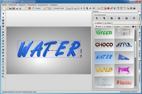 3d text design software free 12 dwnload free writing fonts styles images handwriting