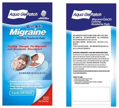 Cooling Pad X100 migraine cooling pad migraine cooling pad tradeasia
