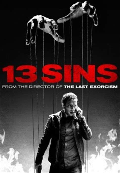 [review] 13 sins