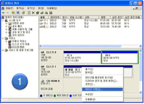 How To Format 80gb To Fat32 | fat32로 포맷하는 방법 네이버 블로그