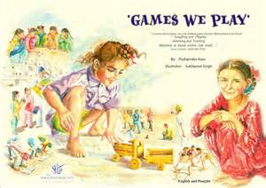Decor Room Games - the games we play a trip down memory lane the sikh foundation international