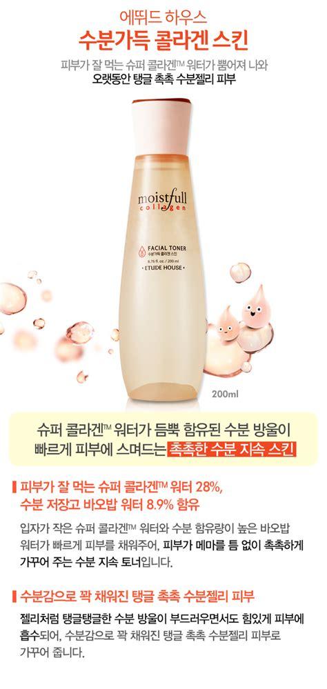 Toner Collagen etude house moistfull collagen toner 200ml