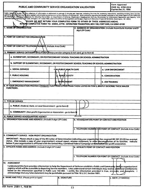 32 cfr appendix c to part 77 dd form 2581 1 public and