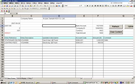 Financial Management for Non Profit Organizations   Sage