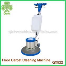 floor cleaning machine floor max machine floor tile