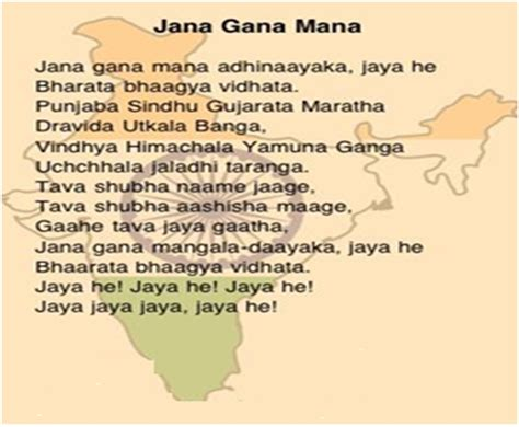 full jana gana mana in hindi national anthem of india download free printable graphics