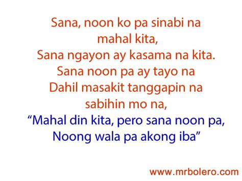 up letter for boyfriend tagalog quotes to boyfriend tagalog image quotes at