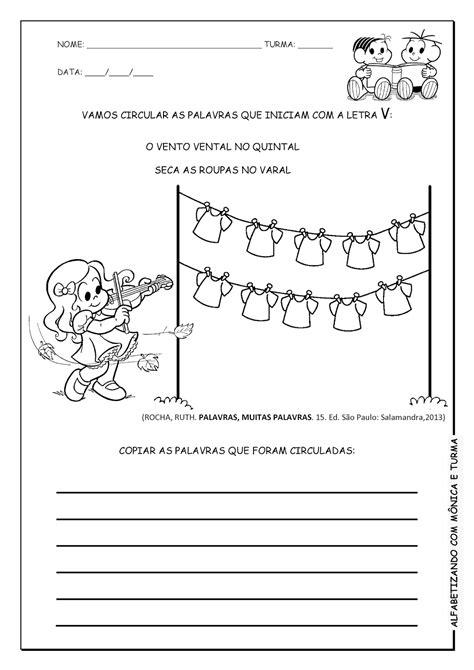 Atividade para imprimir: PALAVRAS, MUITAS PALAVRAS - RUTH