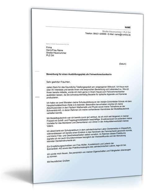 Bewerbung Initiativbewerbung Als Feinwerkmechaniker Anschreiben Bewerbung Hauptschulabschluss Ausbildungsplatz