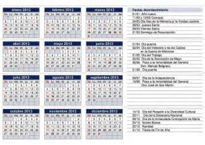 Calendario Julian Quadax Calendar 2017 Blank Calendar Design 2017