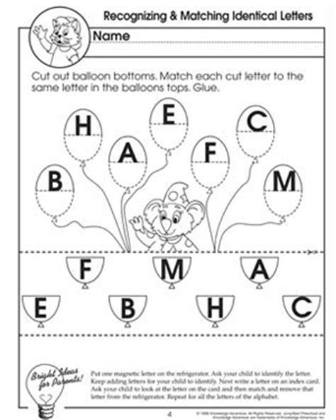 english alphabet worksheet for kindergarten activity 9 best images of alphabet review worksheets for preschool