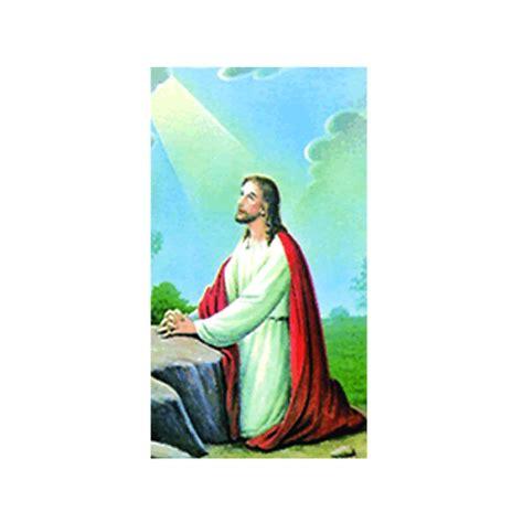 imagenes de jesus orando en el huerto para colorear serie jes 250 s 1 jes 250 s orando en el huerto