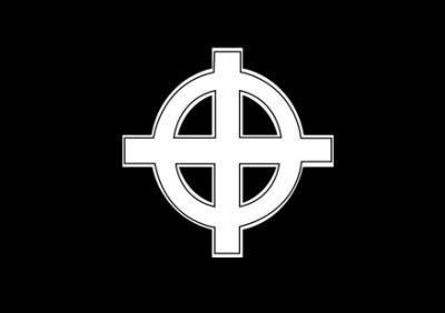 imagenes y simbolos nazis s 237 mbolos nazi y sus significados im 225 genes taringa