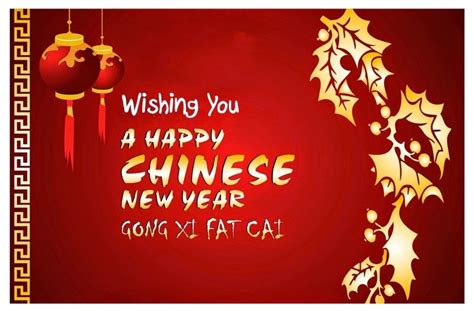 new year wishes messages in mandarin happy new year sms wishes in 2017