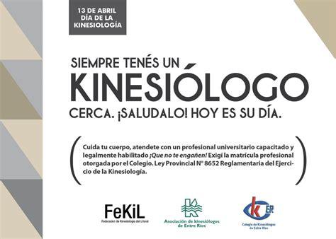 imagenes feliz dia del kinesiologo colkiner 13 de abril d 237 a del kinesi 243 logo