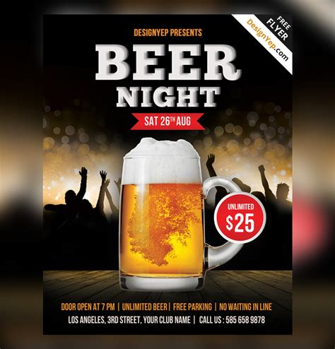 21 Beer Party Flyer Psd Templates Free Premium Designyep Free Pong Flyer Template