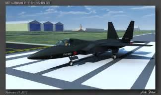 Mitsubishi F 3