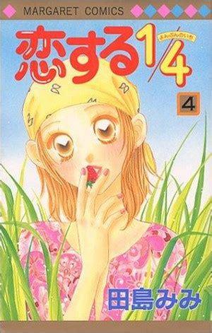 Ichigo Channel 7vol Tamat By Mimi Tajima crazymangafreak