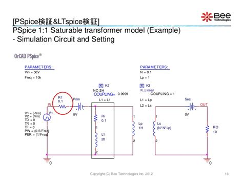 transformer coupling in pspice トランスのスパイスモデル part3