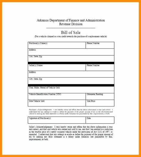 motor vehicle receipt template 11 collection of arkansas bill of sale form