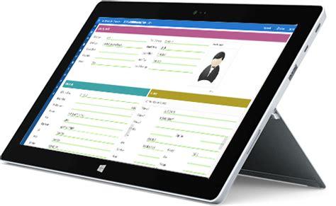 erp software in mumbai|erp development company|best erp