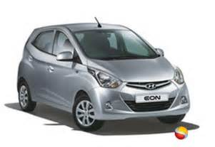 picture 7171 of hyundai eon car hyundai eon photo