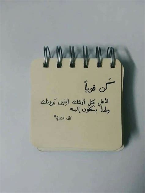 kn koya arabic quotes mood quotes quotations