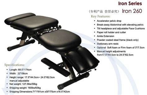physio bench for sale quot mt iron 280 quot high quality pvc cover fixed chiropractic