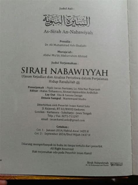 Sirah Nabawiyah 4 buku sirah nabawiyah ulasan kejadian dan analisa peristiwa hidup nabi