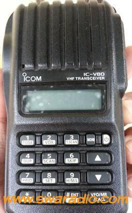 Jual Hai Hf 650 icom v80 swaradio